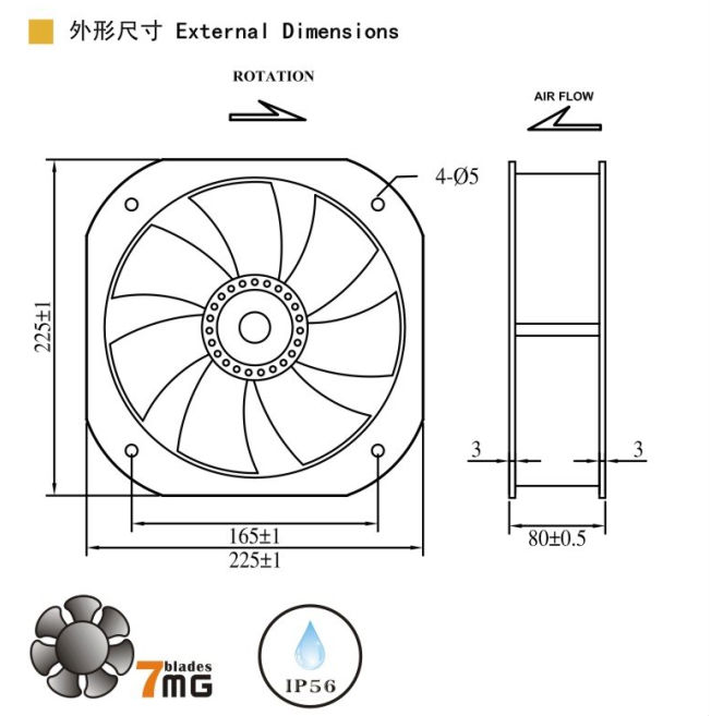Silent 9 Inch AC Brushless Fan , equipment cooling fans 225mm x 225mm x 80mm