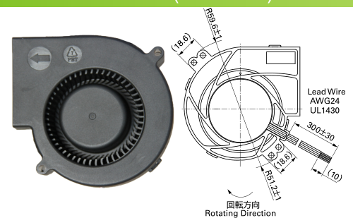 8000RPM High Speed Cooling Dc Brushless Fan , 12v Blower Fan IP68 97mm X  97mm X 33mm