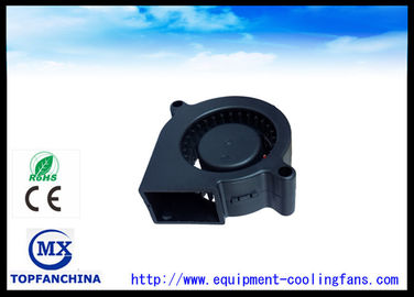 China Fast Speed 12v DC Centrifugal Fan Axial Centrifugal Blower Fan 2 Inch supplier