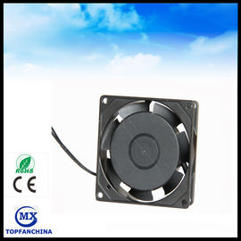 China Customized Small 7 Blade AC Brushless Fan Car Ventilation Fans PA-66 UL 94 V-0 Bobbin supplier