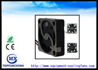 China 0.5 Inch DC Mini Black 3D Printer Cooling Fan With Low Noise  Handheld Projector  All Made Of Copper supplier