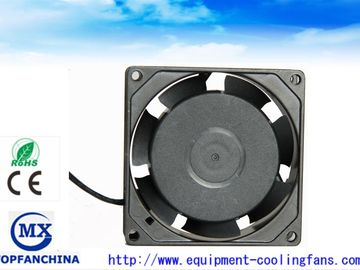 China 80mm Black Portable AC Brushless Fan Motor 3.1 Inch For Cooling And Network supplier