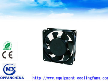 China 5.5 Inch 220V AC Brushless Fan / AC Motor Fans 140mm x 140mm x 45mm supplier