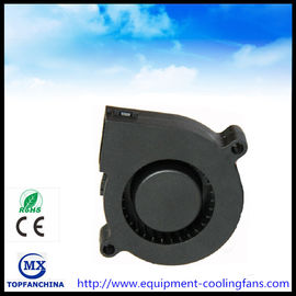 China Portable Mini 5v Dc Blower Centrifugal Fan With Snail Shape For Air Cleaner 5115 supplier
