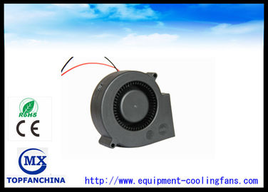 China 8000RPM High Speed Cooling Dc Brushless Fan , 12v Blower Fan IP68 97mm X  97mm X 33mm supplier