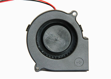 China Equipment Cooling DC Axial Fan 0.2-0.6A High Speed Waterproof IP68  75X75X30MM supplier