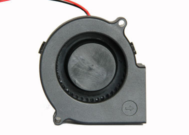 China 7530 24V Dc Blower Equipment Cooling Fans San Ace IP68 DC Brushless Motor supplier