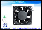China AC Motor Industrial Ventilation Fans Brushless Compact Axial Fans 80mm X 80mm X 38mm factory