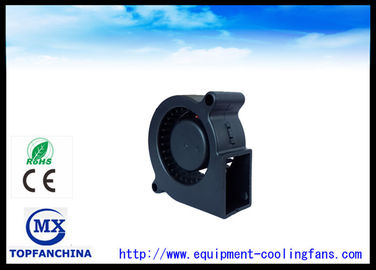 China 5v DC Blower Fan 2 Inch / 50 X 50 X 20mm Snail DC Centrifugal Blower factory