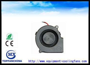 China 3 Inch 75mm 24V DC Blower Centrifugal Fan /  DC Blower Cooling Fan / Snail Fan factory