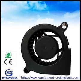 China CE ROHS Approve 50Mm DC Motor Fan High Flow For Humidifier / Dehumidifier factory